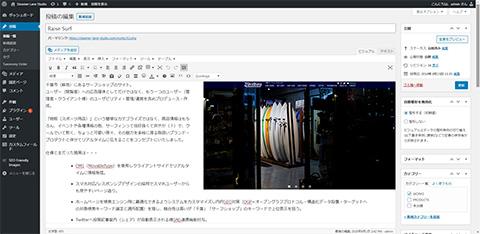WordPressかMovable Typeか