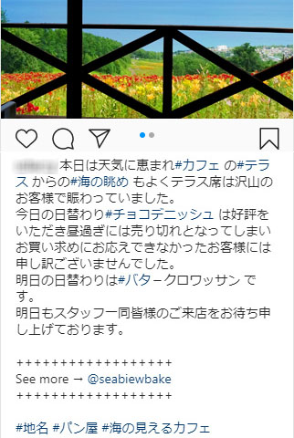 Instagramサンプル